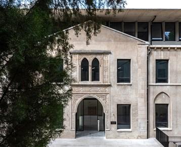 AUB DAR AL HANDASSAH BUILDING